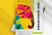 """Photo of African Digital Week 2021 """"Special Edition"""""""