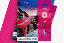 """Photo of Asian Digital Week 2021 """"Special Edition"""""""