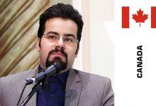 Photo of Mahdi Bina